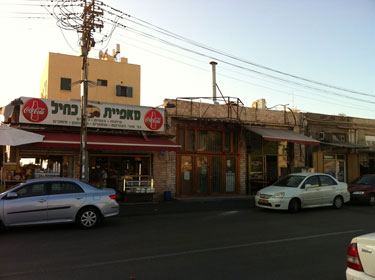 Best hummus in Jaffa